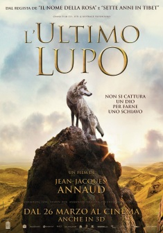L'ultimo lupo (2015)