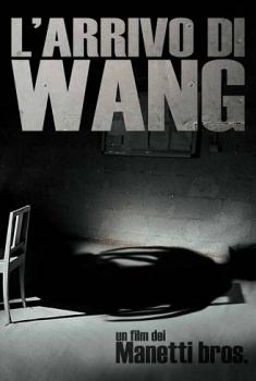 L'arrivo di Wang (2012)