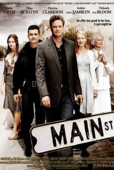 Main Street – L'uomo del futuro (2011)