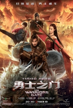 The Warriors Gate (2016)