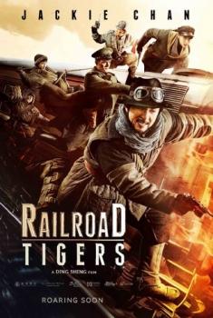 Tigri all'assalto (2016)