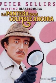 La Pantera Rosa colpisce ancora (1974)