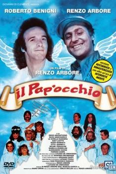 Il Pap'occhio (1980)