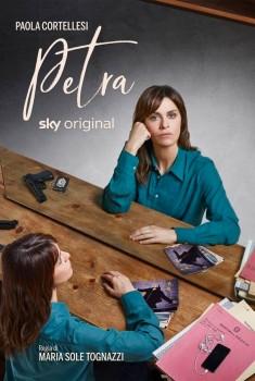 Petra (Serie TV)