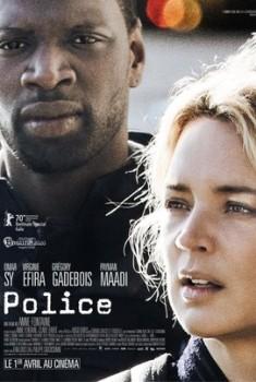 Police (2020)